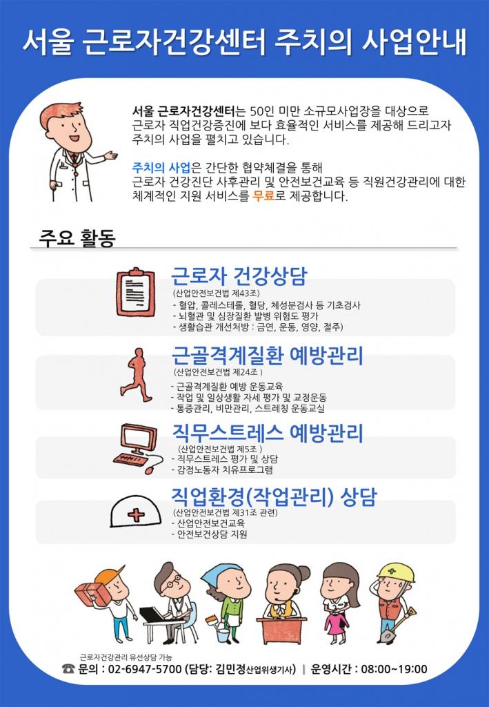 doctor-info